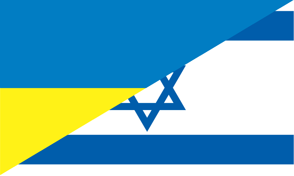 Ukraine-and-Israel-flag.jpg