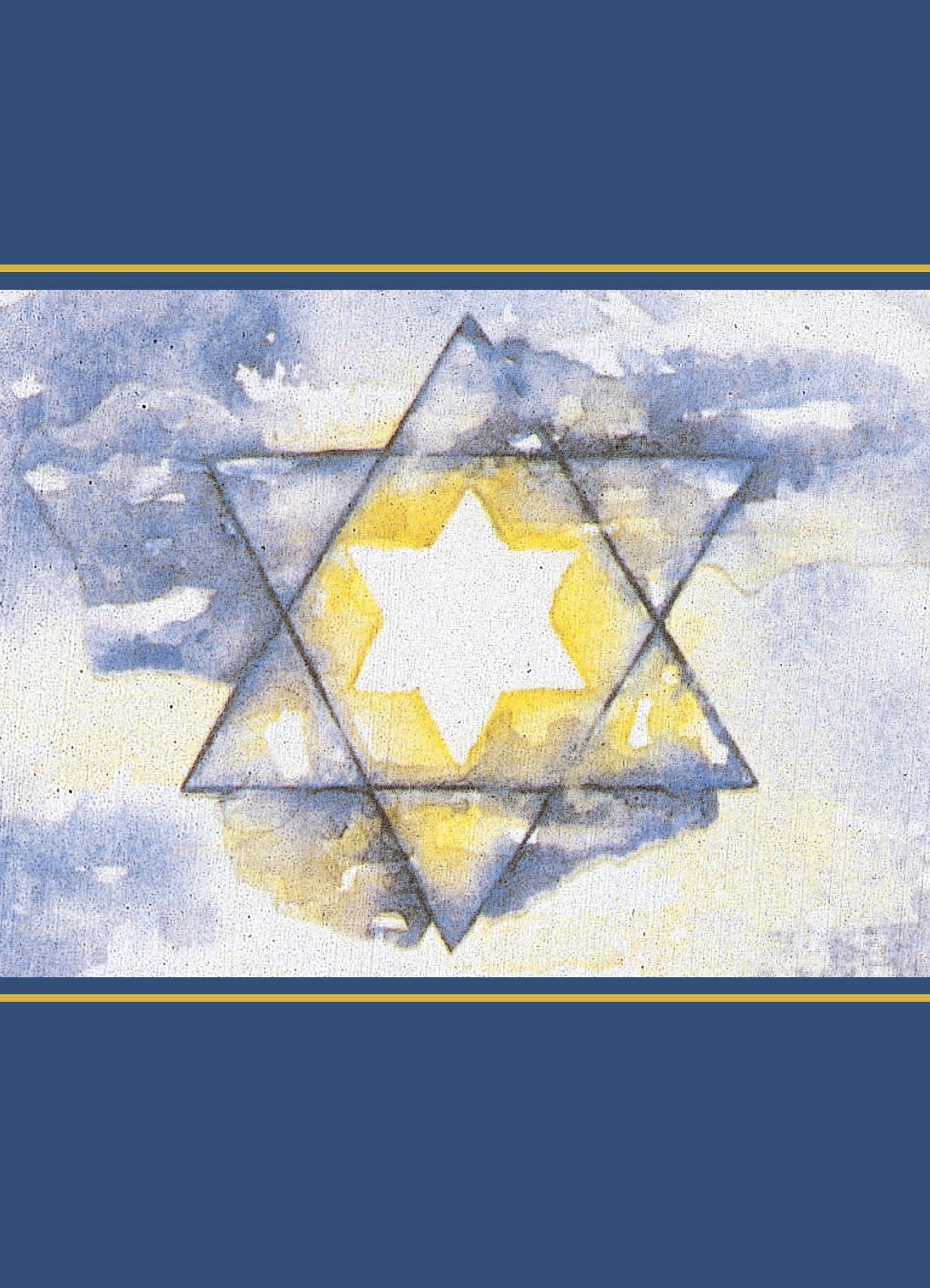 Bible (Star of David Edition)